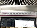 201901 Jinan West Railway Station (Metro) 3.jpg