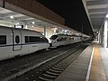 201906 CRH380B-3626-3605 as G1881 on Platform 1 of Jinhuanan Station.jpg