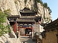 20190907 Wahuanggong Palast der Göttin Nüwa Shexian Hebei 06 anagoria.jpg
