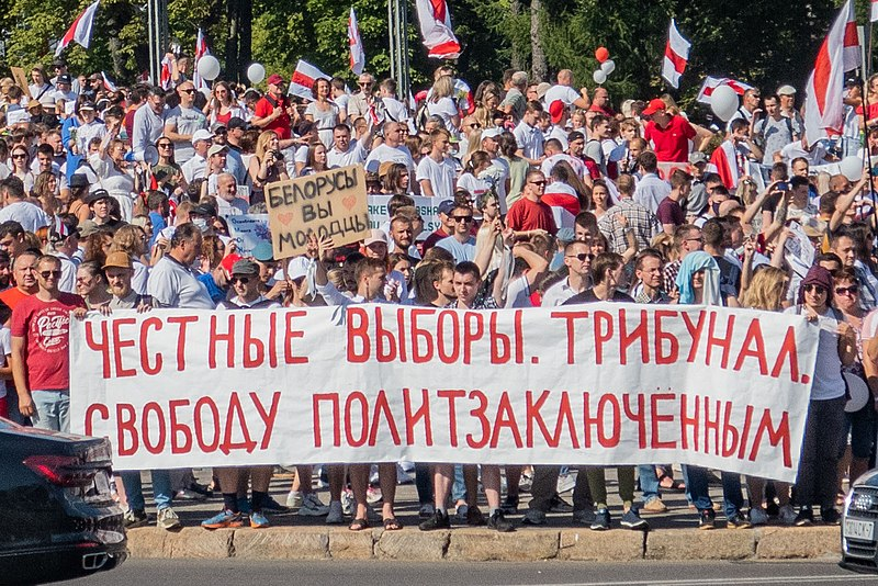 File:2020 Belarusian protests — Minsk, 16 August p0048.jpg