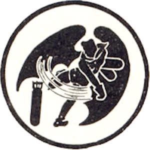 308th Air Refueling Squadron - 318th Bombardment Squadron Emblem