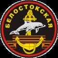336th belostok marine brigade patch.png