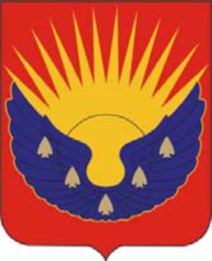 412th Aviation Support Battalion - Coat of arms