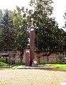 """4141. Memorial complex """"Primorsky"""". Obelisk.jpg"""
