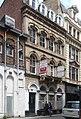 41 South King Street, Manchester.jpg