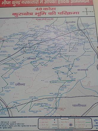 48 kos parikrama of Kurukshetra -  Map with description of 48 kos parikrama (Approx 96 miles circle) around the holy city of Kurukshetra, displayed at Ban Ganga/Bhishma Kund