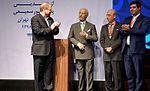 5th Symposium of World Federation of Neurology.jpg