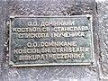 7.Костел Св.Станіслава у м.Чортків.jpg
