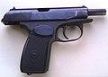 9-мм пистолет Макарова f002.jpg