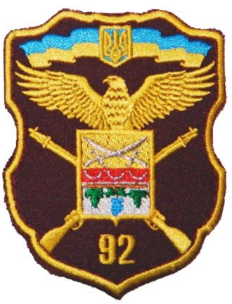 92nd Mechanized Brigade (Ukraine) - Sleeve patch for the Brigade, 2015