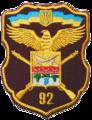 92 ОМБр.png