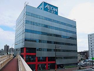 AEON (会话教室)