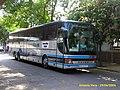 ALSA - 2201 - Flickr - antoniovera1.jpg
