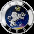серебряная монета со знаком зодиака лев