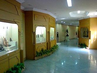 Telangana State Archaeology Museum - Image: AP stae Museum