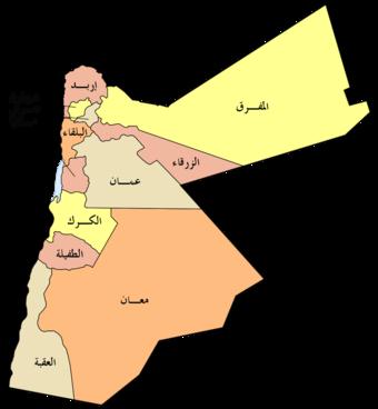 رحلة الى المملكة الأردنية الهاشمية 340px-AR-Jordan_governorates_named.png