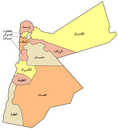 AR-Jordan governorates named.png