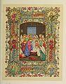 A Christmas carol (1873) (14765868175).jpg