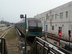A Line 4 train entering Anheqiao North Station.jpg