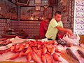 A fish shop.jpg