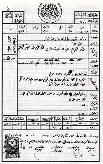 Confiscation of Armenian properties in Turkey - Image: Abandoned Properties Receipt