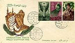 Abrogation of Anglo Egyptian treaty 11-2-1952.jpg
