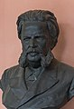 Adolf Mussafia (Nr. 44) Bust in the Arkadenhof, University of Vienna-1400.jpg