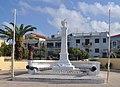 Aegina - monument 01.jpg