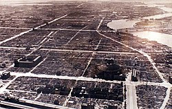 After Bombing of Tokyo on March 1945 19450310.jpg