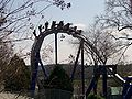 Afterburn (Carowinds) 04.JPG