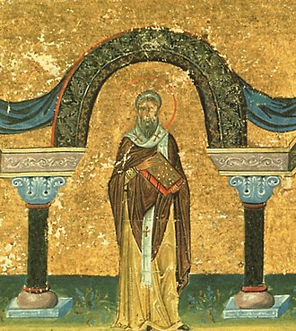 Synnada in Phrygia - Image: Agapitus the Confessor and Wonder worker, Bishop of Synnada in Phrygia