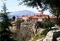 AgiosStefanos.jpg