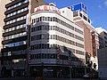 Aichi Shinkin Bank 101214.jpg