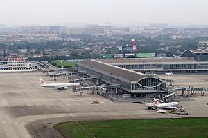 Chengdu Shuangliu International Airport - Image: Airport, Terminal JP6616157