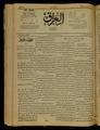 Al-Iraq, Number 165, December 15, 1920 WDL10261.pdf