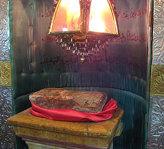 Al-Nuqtah Mosque - Image: Al Nuqtah Mosque Blood Of Imam Husayn On Stone