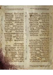 aleppo codex english translation pdf