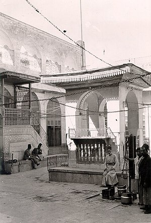 Central Synagogue of Aleppo - Image: Aleppo Central Synagogue