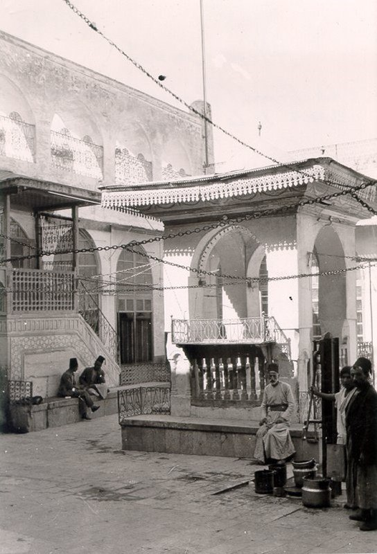 Aleppo Central Synagogue.jpeg