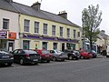 Allied Irish Bank, Carndonagh - geograph.org.uk - 1335825.jpg