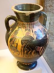Amphora by the Painter of Munich 1736 (c 530 BC).jpg