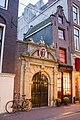 Amsterdam(fgcw) (15872087898).jpg