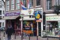 Amsterdam, 03.01.11-43.JPG