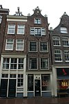 amsterdam - haarlemmerstraat 142