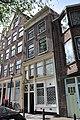 Amsterdam Geldersekade 120 - 1194.JPG