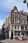 amsterdam nieuwmarkt 14 - 3853