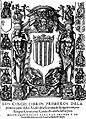Anales de la Corona de Aragón.jpg