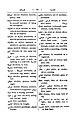 Anarabicenglish00camegoog-page-168.jpg