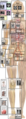 Anatomy image for main menu.png