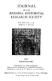 Andhra Historical Research Society 1940 01 01 Volume No 13 Issue No 01,02,03,04.pdf